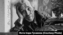Трансфарматарная будка з партрэтам Марка Шагала ў Віцебску