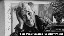 Трансфарматарная будка з партрэтам Марка Шагала. Марк Шагал, Віцебск
