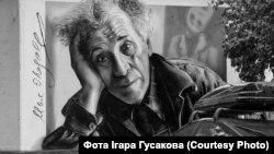 Графіці ў Віцебску з партрэтам Марка Шагала