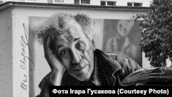 Трансфарматарная будка з партрэтам Марка Шагала