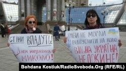 Акція на підтримку українського політв'язня у Росії Миколи Карпюка в день його уродин, Київ, 21 травня 2016 року