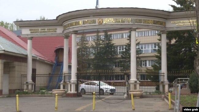 Карантинге жабылған орталық клиникалық аурухана. Алматы, 13 сәуір 2020 жыл.