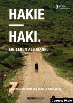 """Плакатот за филмот """"Хакие Хаки - Живеејќи како маж"""""""