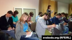 Foto: Arxiv. Dil kursları