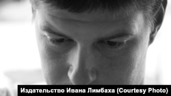 Горан Войнович