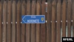 Strada Moromete, colț cu Marin Preda, în Siliștea Gumești
