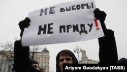 «Забастовка избирателей» в России