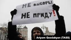 """Акция в поддержку """"забастовки избирателей"""" в Москве"""
