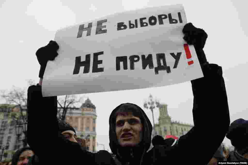 Участник протеста в Москве.