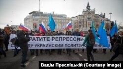 «Boris Nemtsov yürüşi», Qırımdaki repressiyalarğa qarşı kolonna, Moskva, fevral 26 künü