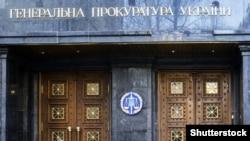 Олексія Алякіна, який, за даними ГПУ, є громадянином Росії, затримали 14 листопада