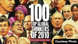 آخرین شماره سال ۲۰۱۰ مجله فارین پالیسی