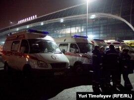 Медицинские бригады в Домодедово