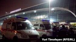 """Аэропорт """"Домодедово"""" после теракта"""