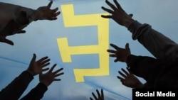 Крымско-татарский флаг