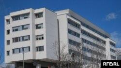 Zgrada Pedijatrijske klinike, Foto: Midhat Poturović