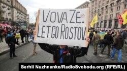Супротивник Зеленського в Києві