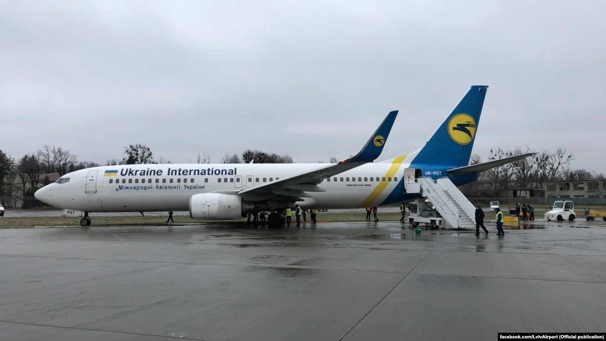 Аэропорт «Львов» возобновил работу после инцидента