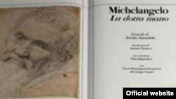 بهای این کتاب ۱۰۰ هزار یورو (حدود ۱۳۰ میلیون تومان) اعلام شده است. (عکس از وب سایت گروه انتشاراتی FMR)