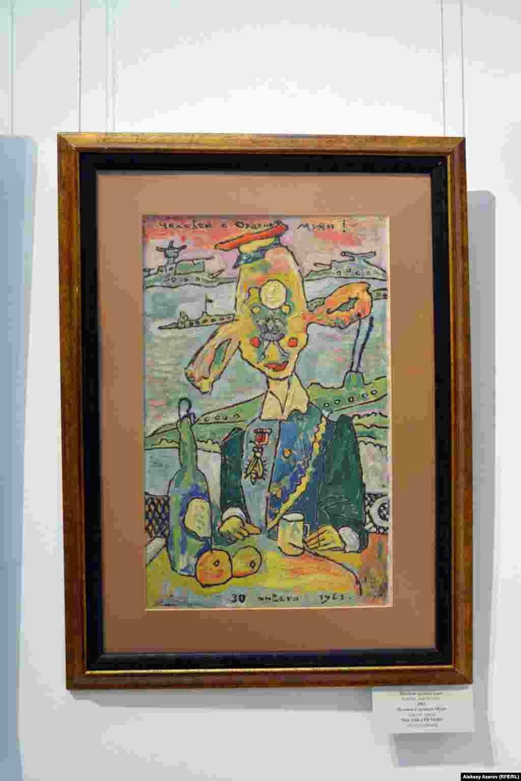 Улыбку вызывает картина «Человек с орденом Мухи», написанная в 1961 году. Между прочим, сам Сергей Калмыков был награжден медалью за доблестный труд, с которой он изображен на портрете кисти Леонида Леонтьева (ее также можно увидеть на выставке).