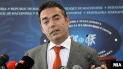 Министер за надворешни работи Никола Димитров