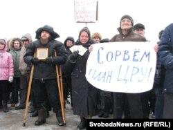 "Митинг в Ульяновске ""Нет базе НАТО"" 26 марта"