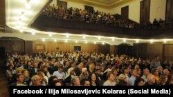 Problem je što nemamo novca za ulaganje u infrastrukturu: Mirjana Lazarević, urednica muzičkog programa u Kolarčevoj zadužbini (na slici: Muzička dvorana Zadužbine Ilije Milosavljevića Kolarca)