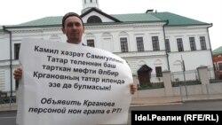 30 май көнне Фәнил Гыйләҗев үткәргән ялгыз пикет