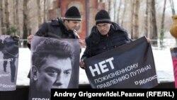 Acțiune în memoria lui Boris Nemțov la Kazan