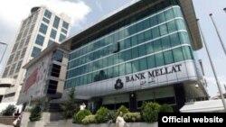 بانک ملت شعبه استانبول