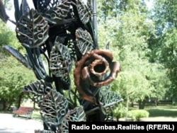 Роза – символ города Донецка