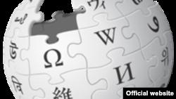 Wikipedija, ilustrativna fotografija