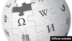 Wikipedia-ի լոգոն