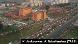 Один із моментів «Балтійського шляху» у Вільнюсі, 23 серпня 1989 року