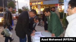 حملة المليون توقيع