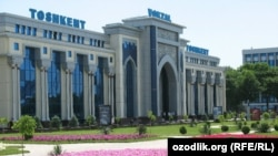 Железнодорожный вокзал в Ташкенте.