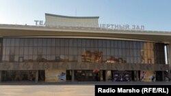 Концертный зал в Грозном (архивное фото)
