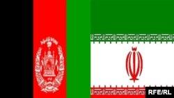 ارشیف، د افغانستان او د ایران ګډ بیرغ