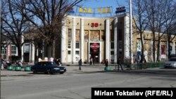 «Ала-Тоо» кинотеатры.