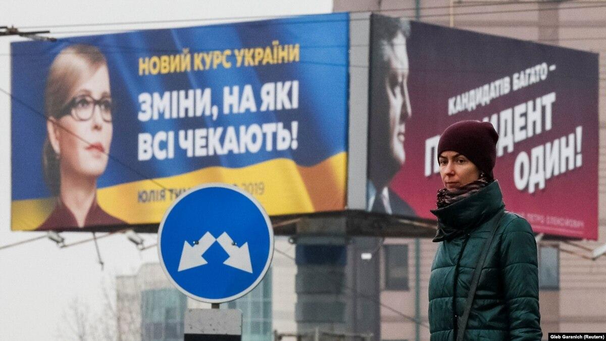 Избирательный штаб Порошенко ответил на обвинения со стороны Тимошенко и упомянул Коломойского