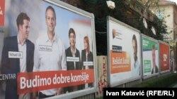 Plakati političkih stranaka, Sarajevo