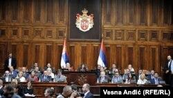 Parlament Srbije, ilustracija