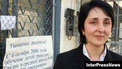Последняя буква. Школа МО РФ в Батуми теперь закрыта для детей грузинских граждан