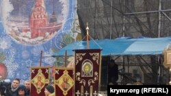 Різдвяний молебень у Севастополі