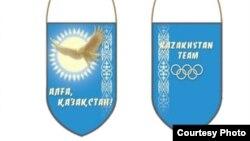Лондон олимпиадасына баратын қазақстандық жанкүйерлерге арналған естелік-ауыстыру жалаушасы. Астана, 31 мамыр, 2012 жыл.