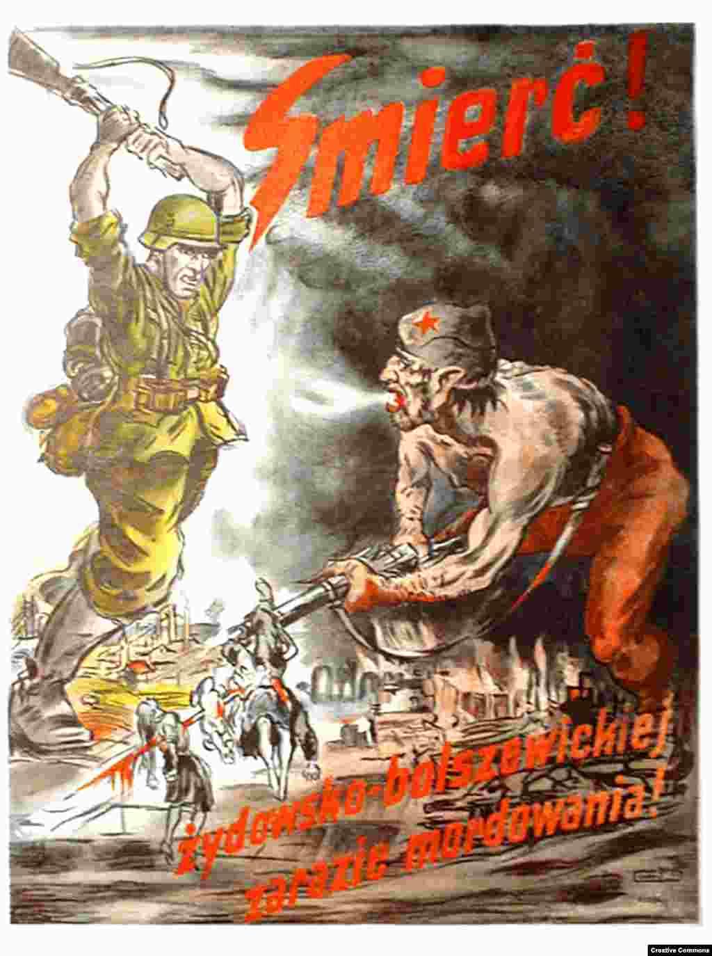 """Afiș propagandistic cu inscripția: """"moarte molimei iudeo-bolșevice"""". Ucrainenii au suferit nu doar de pe urma NKVD-ului stalinist, dar au fost exterminați și prin înfometare forțată - holodomor. Propaganda nazistă incita antisemitismul prezent în mișcările naționaliste ucrainene."""