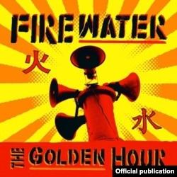 "Coperta albumului ""Golden Hour"""
