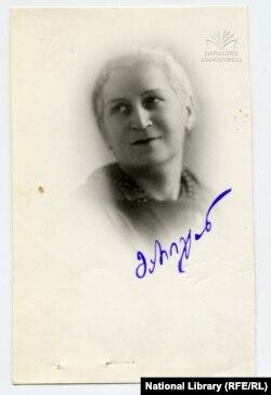 მარიჯანი