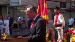Чествување на Илинден во Скопје