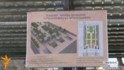 Կառուցապատումներ՝ հանրային տարածքների հաշվին